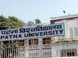 Patna University admission