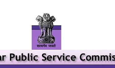 BPSC-Recruitment-2017