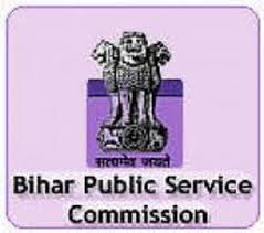 Bihar-PSC-Exam