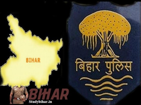 https://studybihar.in/wp-content/uploads/2017/09/Bihar-police-vacancies-1.jpg