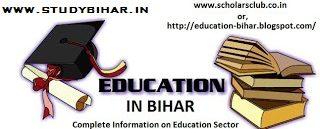 Education-in-Bihar-2-1.jpg