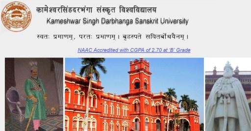 Kameshwar singh Darbhanga Sanskrit vishwa vidyalaya