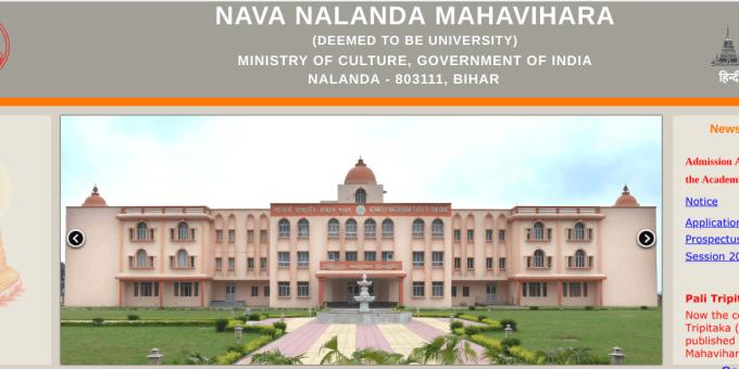 New Nalanda Mahavidyalaya