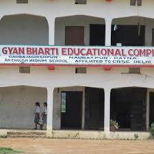 gyan bharti educational