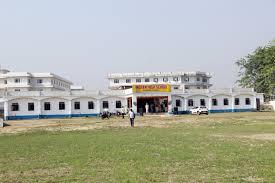 Indian High School Kayastha Tola Saharsa
