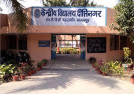 Kendriya vidyalay bhagalpur