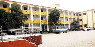S R Dav Public School Chunapura Road Purnea