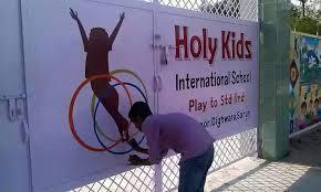 holy kids