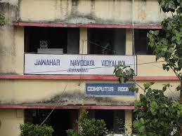 jvn jahanabad