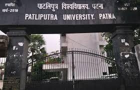 patliputra university