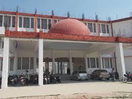 Jai Prakash University, Chapra