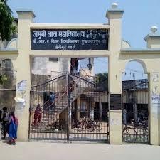 Jamunilal College, Vaishali