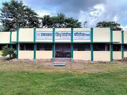 R.S.S.Science College, Sitamarhi