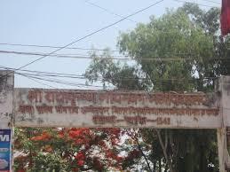 S.R.K.G. College, Sitamarhi