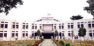 Samta College, Vaishali