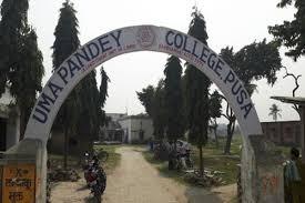 Uma Pandey College, Pusa