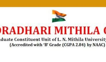 cm college darbhanga