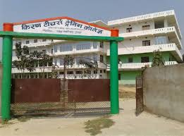 kiran teachers training college
