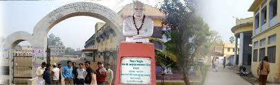 A.N.S College, Barh, Patna