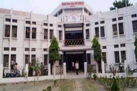 Dashrath Prasad Singh Institute of Teachers' Education