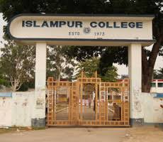 Degree College, Islampur