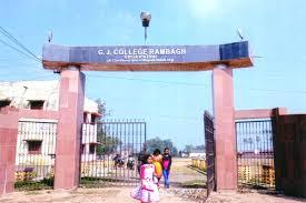 G. J College Rambagh, Bihta, Patna
