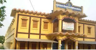 G.D.M. College, Harnaut