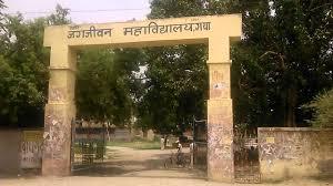 J. J College, Gaya