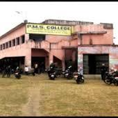 P.M.S. College, Paharpura