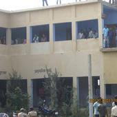 R.P.S. College, Harnaut