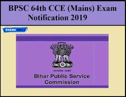 BPSC - 64th Combined Competitive (Main) Examination, Apply Now