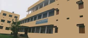 L.P. Sahi College, Patna