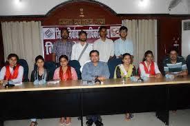 Mahila College, Tekari