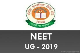 """The NEET (UG) - 2019 will be conducted on Sunday, 5th May, 2019. The responsibility of the NTA is limited to the conduct of the entrance examination, declaration of result and for providing an """"All India Rank merit list"""" to the Directorate General Health Service, Government of India for the conduct of counselling for 15% All India Quota Seats and for supplying the result to States/other Counselling Authorities."""