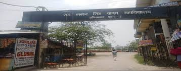 R.L.S.Y. College, Anisabad
