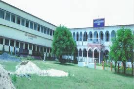 R.R.P. College, Bhergawan