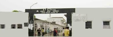 S.G.D.M. College, Patna