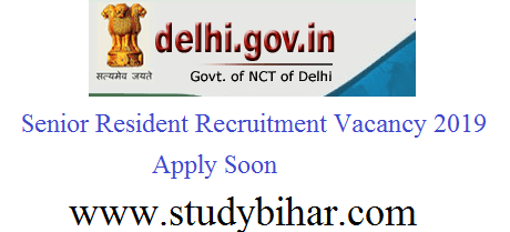 dduh recruitment vacancy 2019 apply soon study bihar