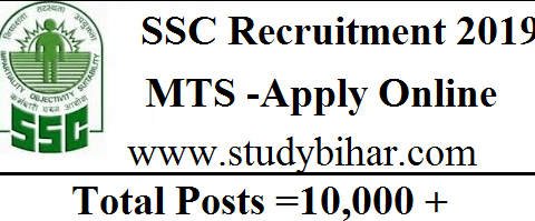ssc mts recruitment apply online 2019