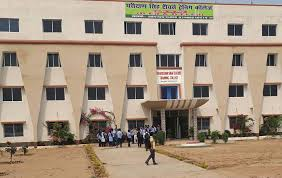 Dharikshan singh teachers training college