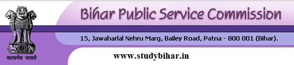 BPSC Logo Studybihar