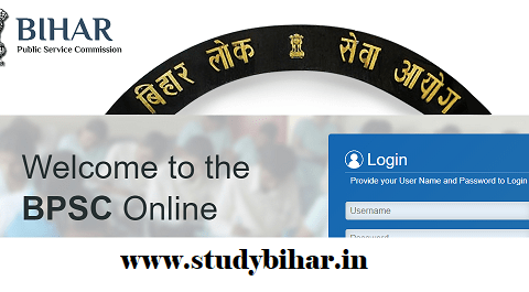 BPSC Online Apply