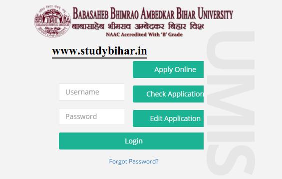 BRABU Online UMIS Apply Portal