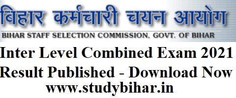 Inter Level Exam Bihar Combined 2021