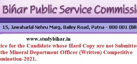 Download the New List of Candidate whose Hard Copy are not Submitted for Mineral Department Office in BPSC, Date-19/02/2021.