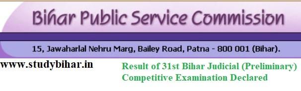 Download - Result of 31st Bihar Judicial Competitive Examination.