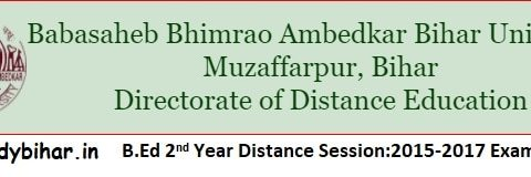 Exam Schedule of Distance B.Ed 2nd Year Examination (Session:2015-2017)