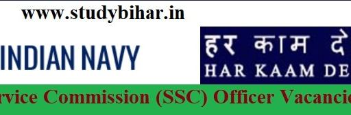 Apply Online for SSC Officer Vacancy-2021 in Join Indian Navy, Last Date- 18/02/2021.