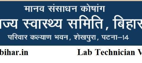 Apply- Lab Technician Vacancy-2021 in SHSB, Last Date-01/03/2021.