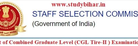 Download Result of SSC CGL (Tier-2) Examination-2019-20-21, Dated at 19/02/2021.